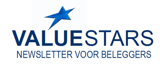 Value Stars Newsletter